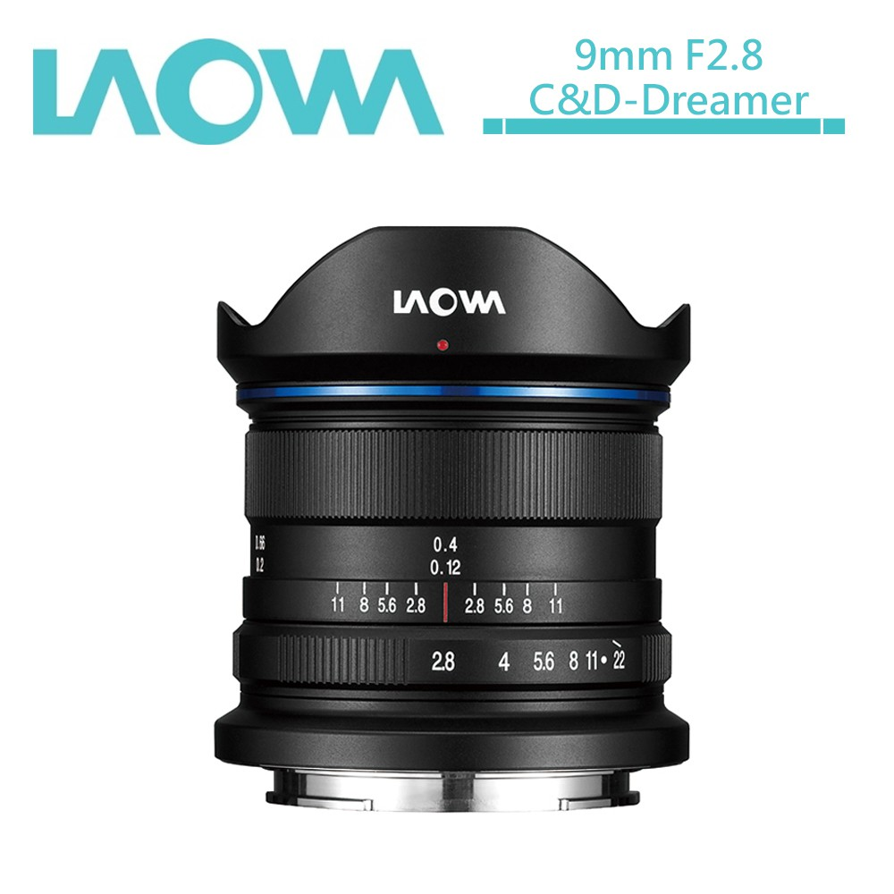 老蛙 LAOWA 9mm F2.8 C&D-Dreamer (公司貨)