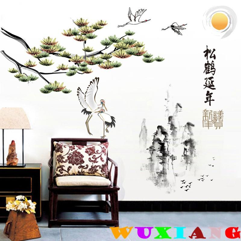 【五象設計】中式節慶貼007 DIY 壁貼 復古牆貼松鶴延年臥室客廳書房背景裝飾畫自粘PVC貼畫