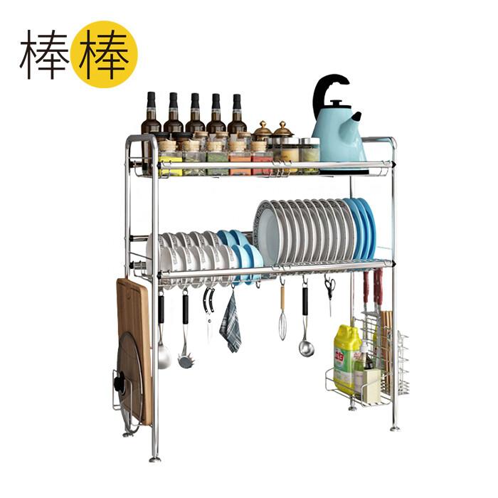 棒棒購不銹鋼水槽碗碟瀝水架 (70公分/雙層)