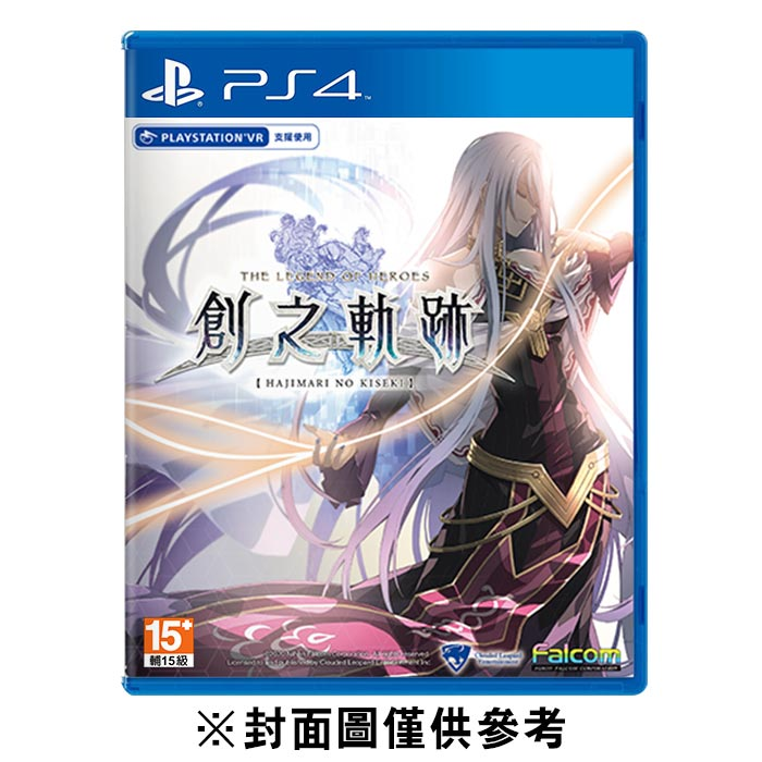 【PS4】英雄傳說 創之軌跡 HAJIMARI NO KISEKI《中文版》