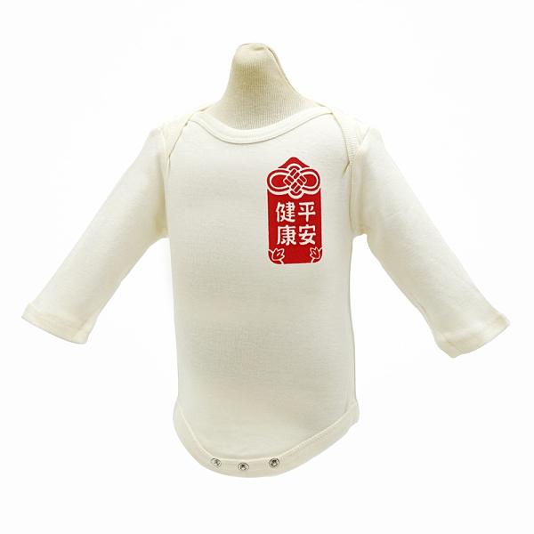 GOOMI台灣第一文創童裝【健康平安】長袖包屁衣