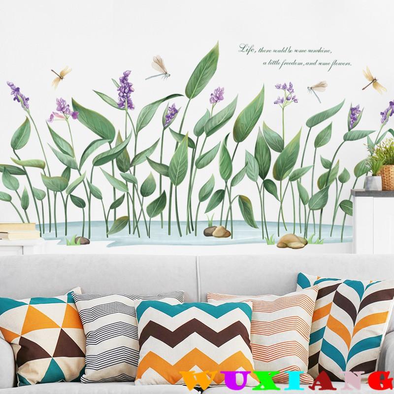 【五象設計】居家裝飾 壁貼 墻貼 清新綠葉 踢腳線