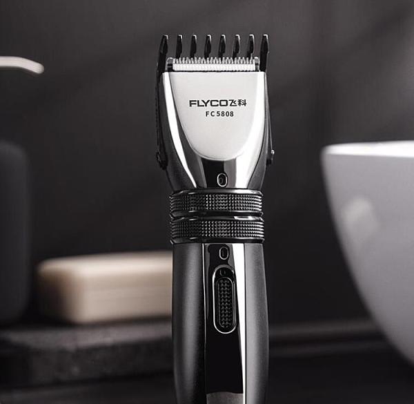 理髮器 理發器電推剪頭發充電式電推子剃發神器自己剪電動剃頭刀家用【快速出貨八折下殺】