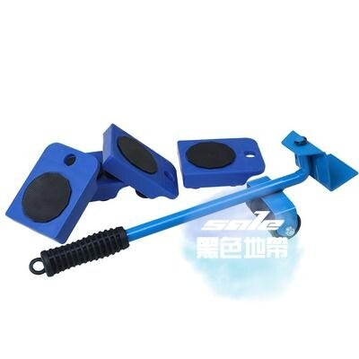 搬家神器 重物行動工具搬運家具移挪床移物利器多功能家用重型移位T【年終尾牙 交換禮物】