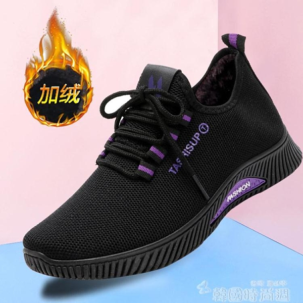 老北京棉鞋女冬加絨保暖二棉媽媽鞋中老年休閒運動防滑軟底黑布鞋 韓國時尚週