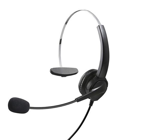 890元電話行銷耳機麥克風含調音靜音鍵,東訊TECOM DX-9753S,雙北地區當日下單立即出貨,保固:6個月