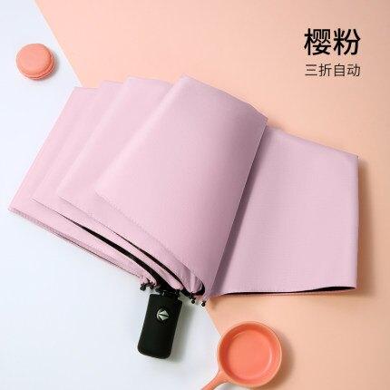 自動雨傘 防曬防紫外線太陽傘女晴雨兩用可愛遮陽傘清新黑膠折疊