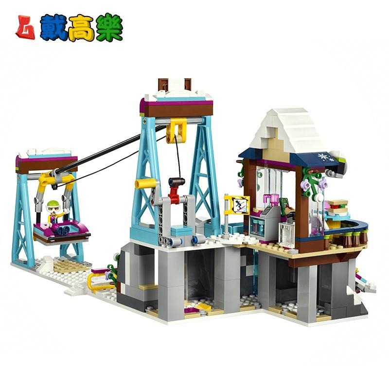 【振興玩具批發城】LEGO樂高41324 好朋友滑雪度假村纜車男女孩子組裝積木拼搭玩具