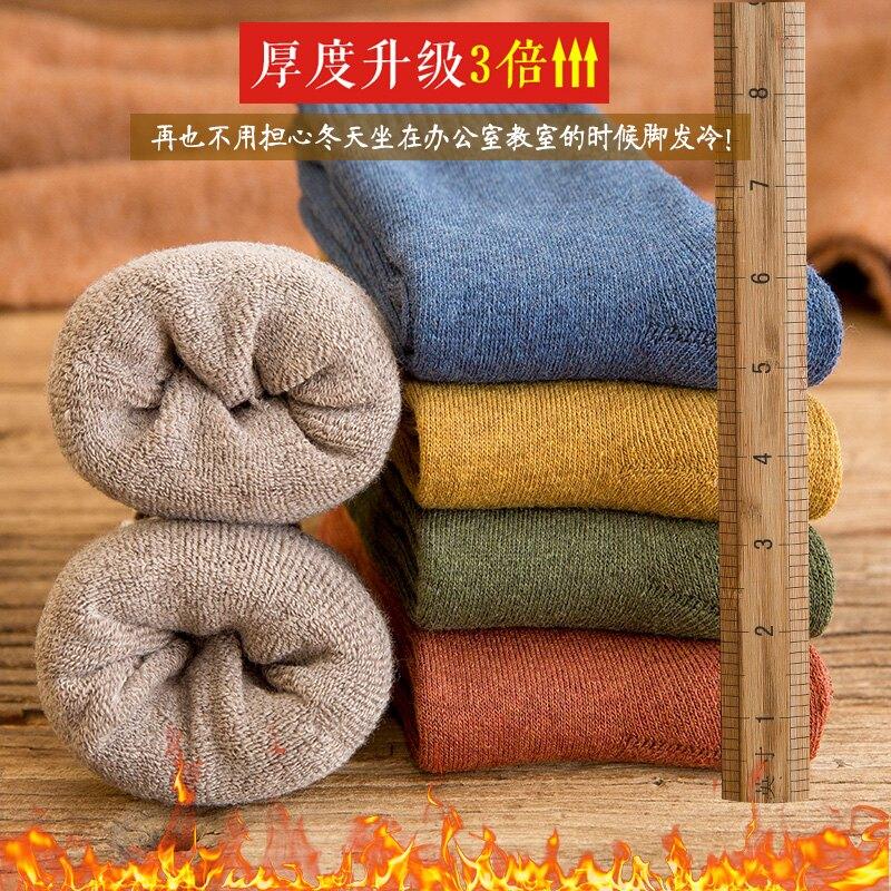 襪子男冬季棉襪男士中筒毛巾冬天加絨加厚長襪超厚款秋冬純棉男襪