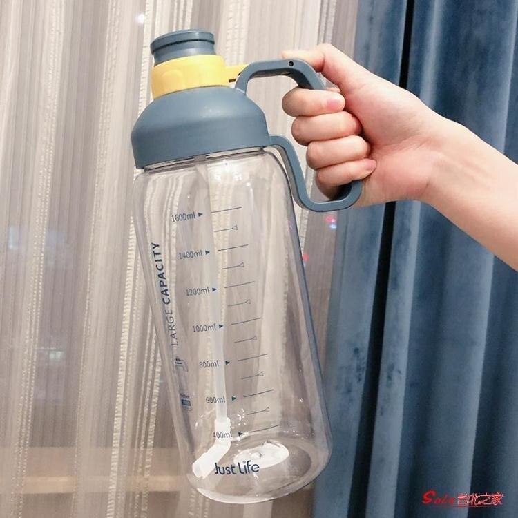 運動水杯 帶刻度塑料水杯子女大容量1.8L男便攜水瓶吸管太空杯戶外運動水壺