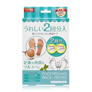 日本PAMPERFEET去角質足膜(25mlx4枚/盒)薄荷