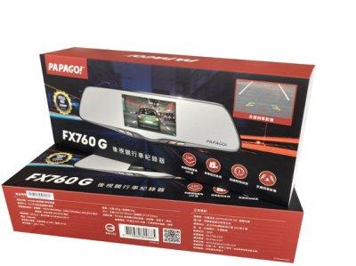 PAPAGO FX760G 【全配/送64G】GPS測速提示/行車記錄器/後視鏡型/倒車顯影