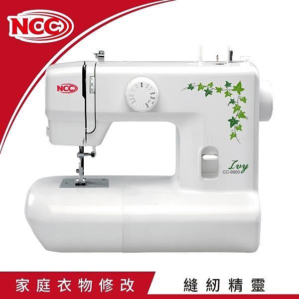 【南紡購物中心】喜佳【NCC】CC-9800 Ivy縫紉機