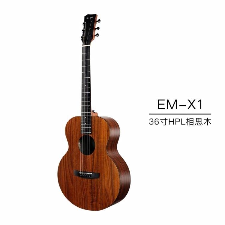 吉他 演奏級電箱款混合全單板旅行民謠吉他36寸41初學者男女學生T【全館免運 75折鉅惠】