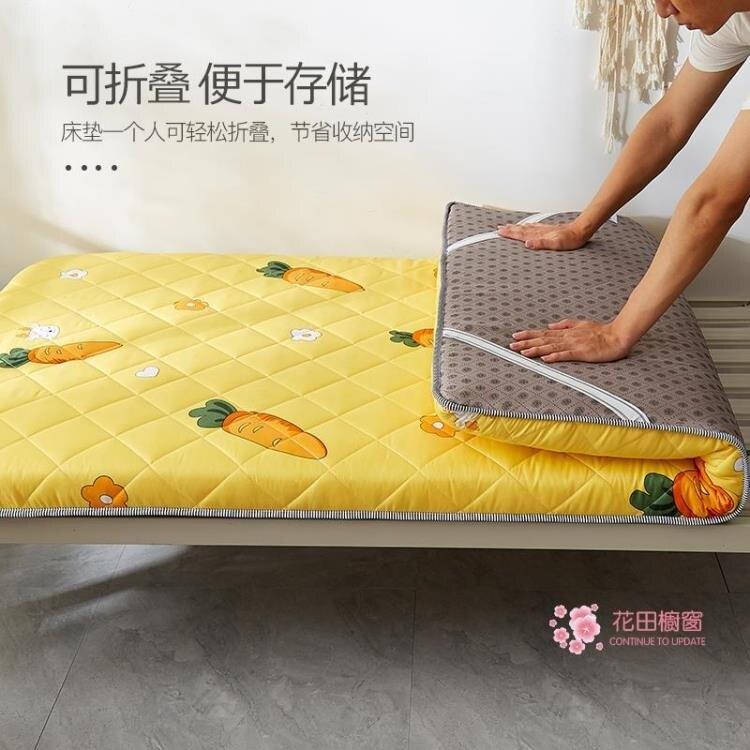 床墊 軟墊學生宿舍單人榻榻米床褥子可折疊地鋪寢室上下鋪T【年終尾牙 交換禮物】
