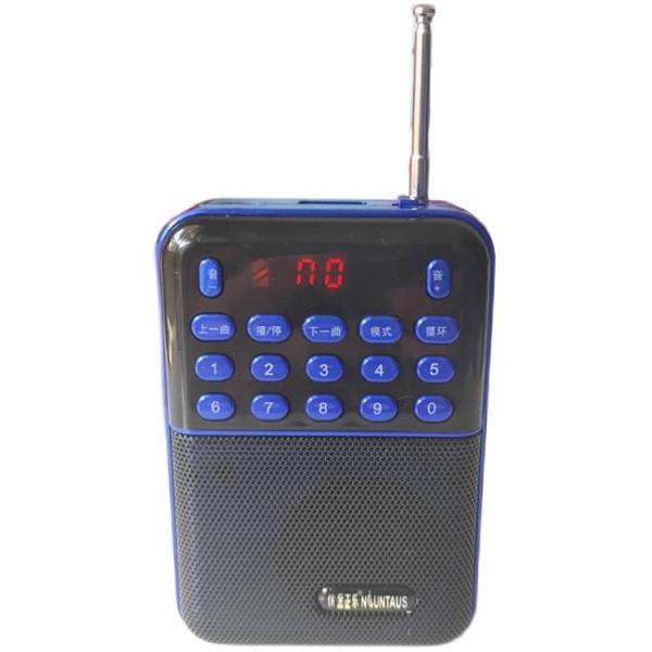 收音機 收音機老人便攜播放器充電廣播隨身聽迷你戲曲唱戲插卡U盤音箱響【快速出貨八折鉅惠】