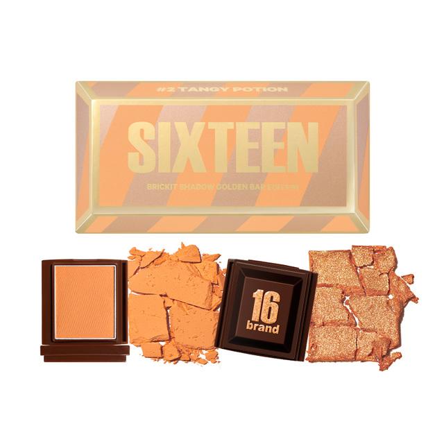 16 BRAND巧克力眼影小金磚組合#2日落黃杏色+金閃夏橙色2.4g