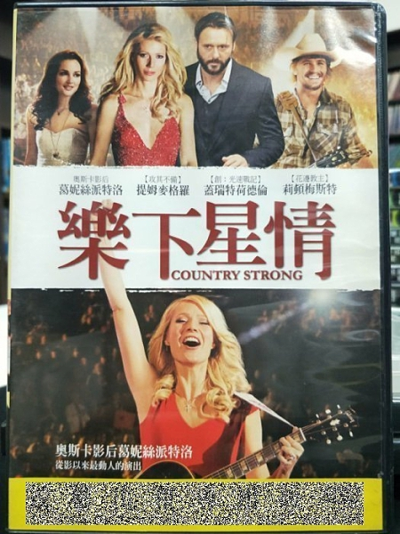 挖寶二手片-P58-023-正版DVD-電影【樂下星情】葛妮絲派特洛(直購價)