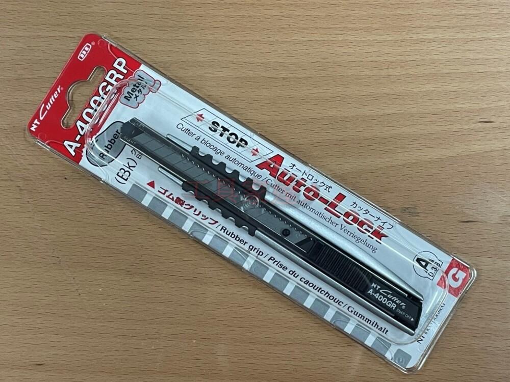 工具家達人 日本製 nt cutter 美工刀 a-400grp 文具刀 日本專業美工刀 防滑