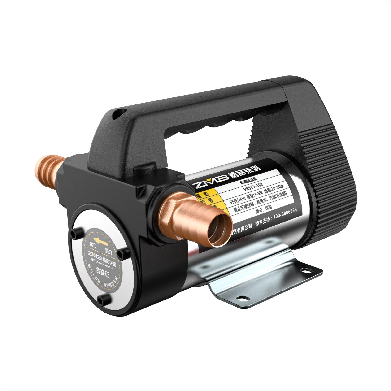 電動油泵 正反轉電動抽油泵12V24V伏自吸泵油泵直流柴油泵加油機抽油器【MJ6729】