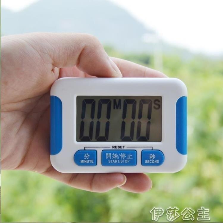 限時限購!計時器 廚房定時器計時器提醒器大聲學生倒計時器電子秒表可愛