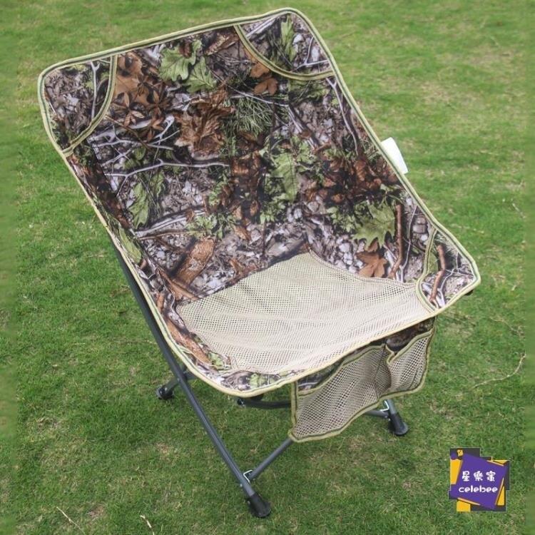 月亮椅 戶外折疊椅便攜式靠背釣魚椅凳子休閒野外躺椅沙灘椅寫生月亮椅子T
