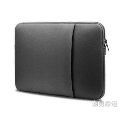 筆電包聯想14華碩12.5戴爾Thinkpad電腦包15.6英寸11.6筆電內膽包13.3