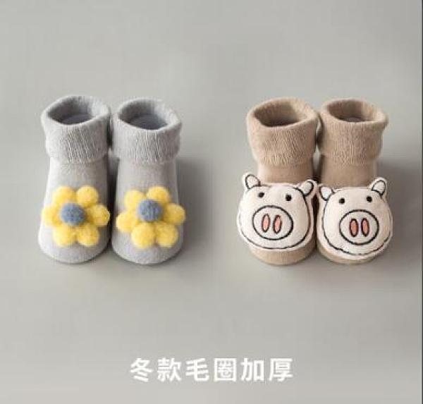 兒童鞋 襪子春春純棉男女寶寶兒童地板中筒可愛加厚加絨鞋襪【快速出貨八折搶購】