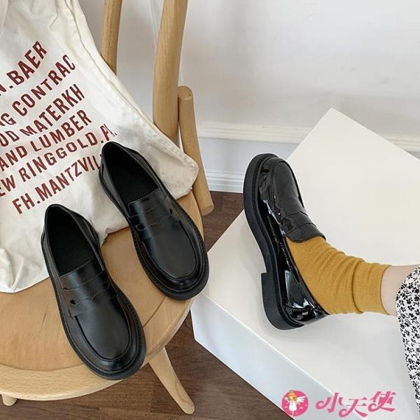樂福鞋 黑色軟妹小皮鞋女英倫風鞋子女2021秋冬季新款韓版日系制服樂福鞋 小天使