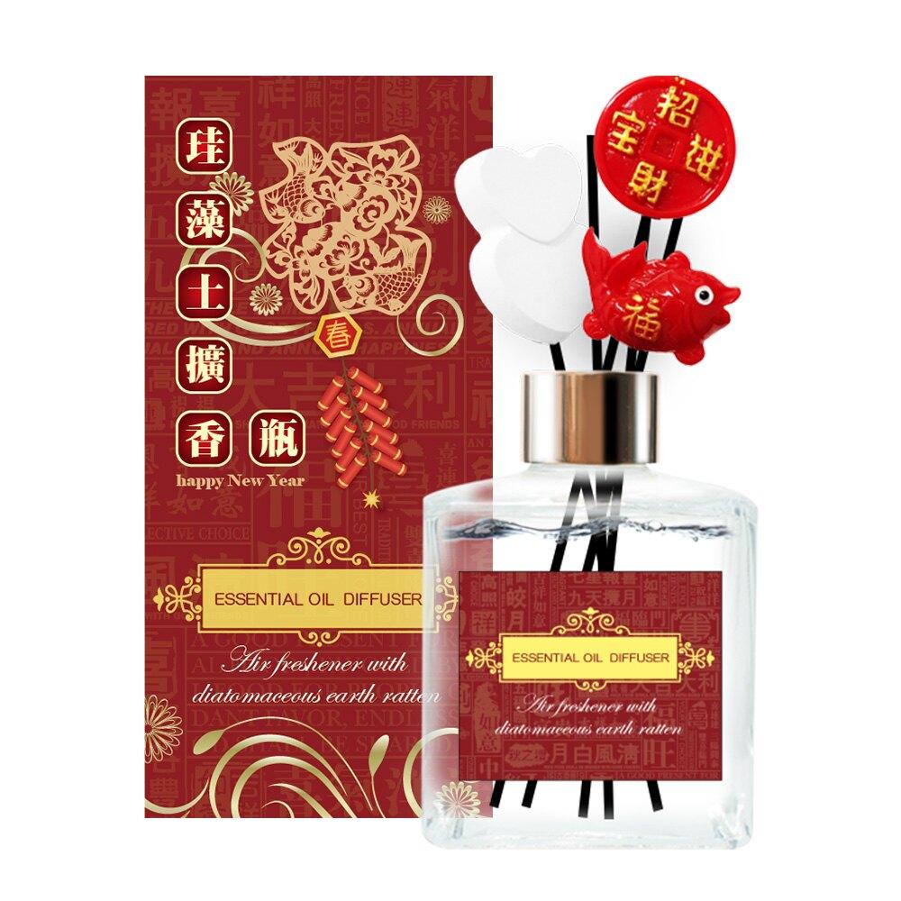 新年限定組合 香氛擴香瓶+紅包袋+新年噴霧【QIDINA】