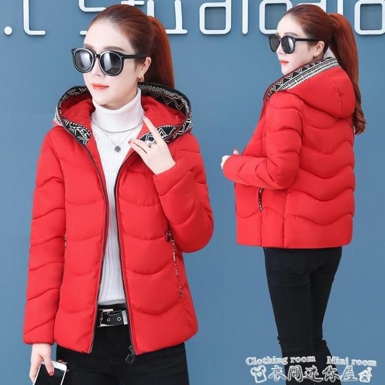 小城故事熱銷-棉服羽絨棉服女短款冬季新款韓版寬鬆面包服棉襖加厚棉衣連帽外套