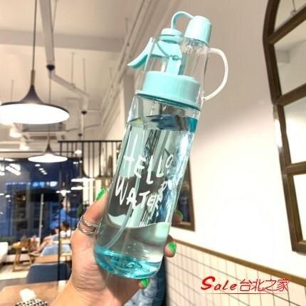 運動水杯 水杯學生多功能網紅同款隨手杯子女運動兒童便攜防摔水壺定製