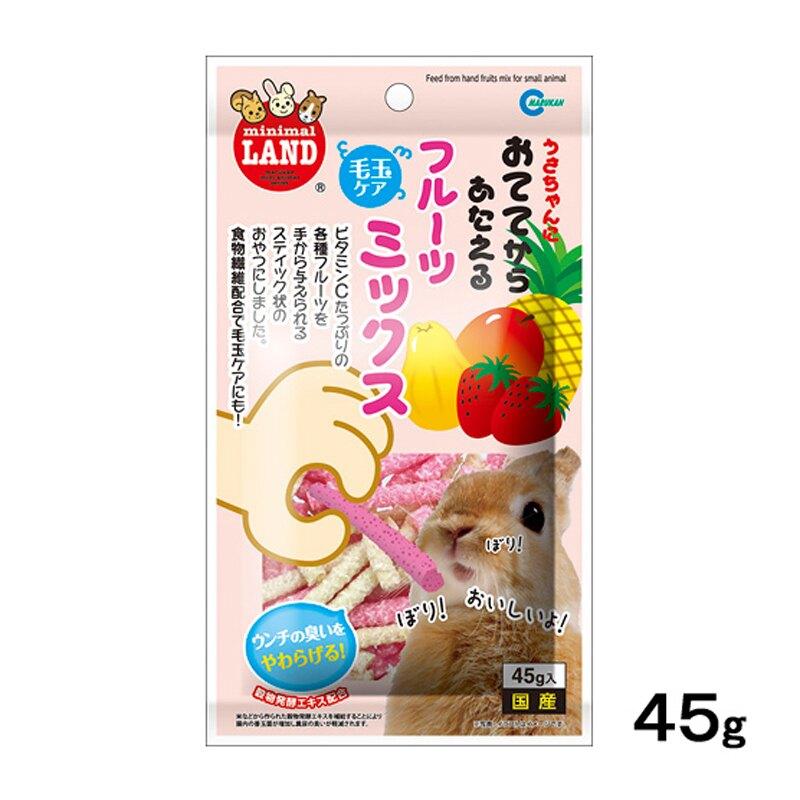 【MARUKAN】小動物 膳食纖維棒 水果/蔬菜 膳食 纖維棒 45g 倉鼠/黃金鼠/蜜袋鼯/天竺鼠/兔-布丁狗X焦糖貓