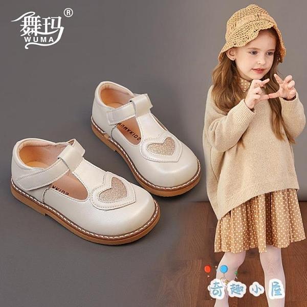 女童春秋百搭寶寶單鞋軟底小皮鞋【奇趣小屋】
