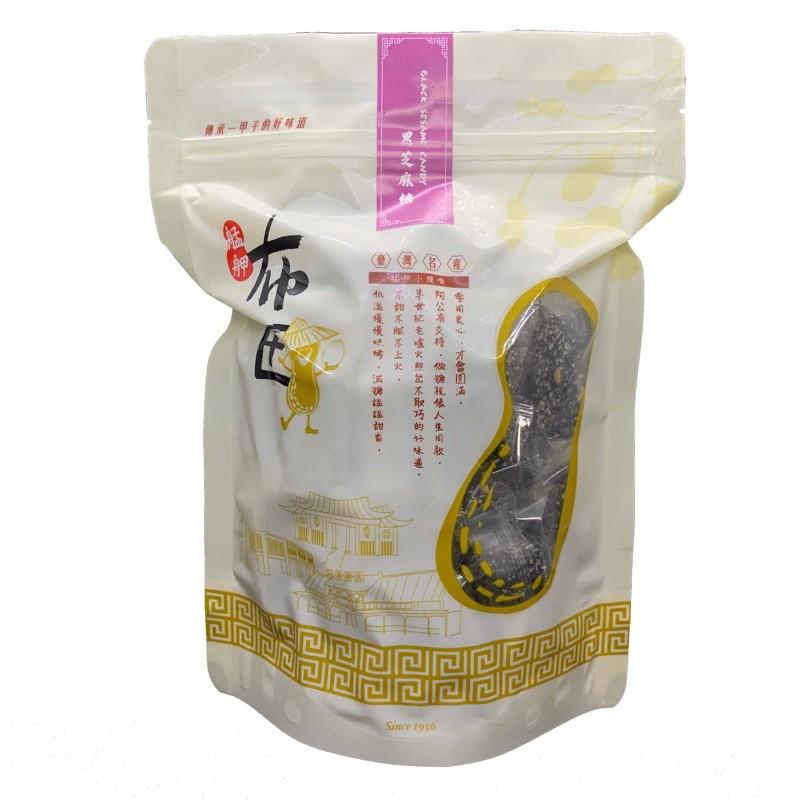 <布田>黑芝麻糖 (一般甜度)250g