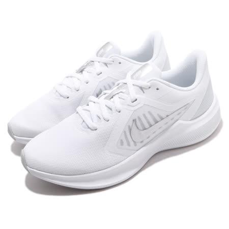 Nike 慢跑鞋 Downshifter 10 運動 女鞋 CI9984-100