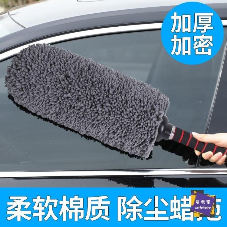 伸縮防塵撣 洗車工具刷子軟毛擦車拖把除塵汽車用品清理神器圓形伸縮掃灰撣子『清潔用品』【年終尾牙 交換禮物】