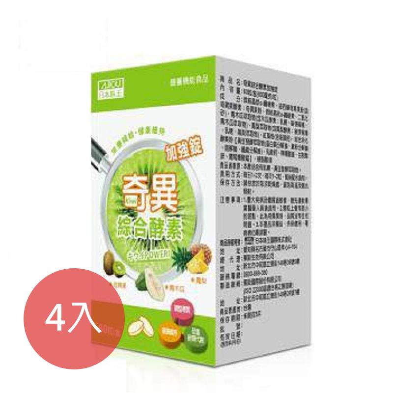 [日本味王] 奇異綜合酵素加強錠 (60粒/盒) X4盒