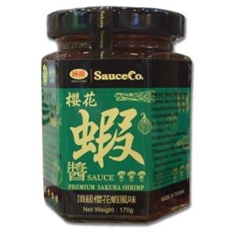 【味榮】櫻花蝦醬170g