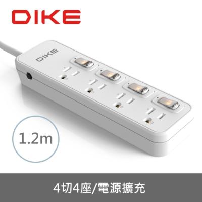 DIKE 安全加強型四切四座電源延長線-1.2M/4尺 DAH644WT