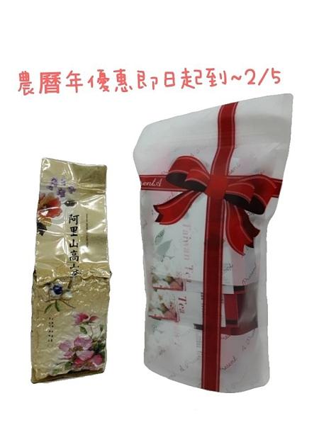 新春期間限定-阿里山高山茶 1包(4兩)+阿里山高山沖泡茶 1袋(20入) 只要$489