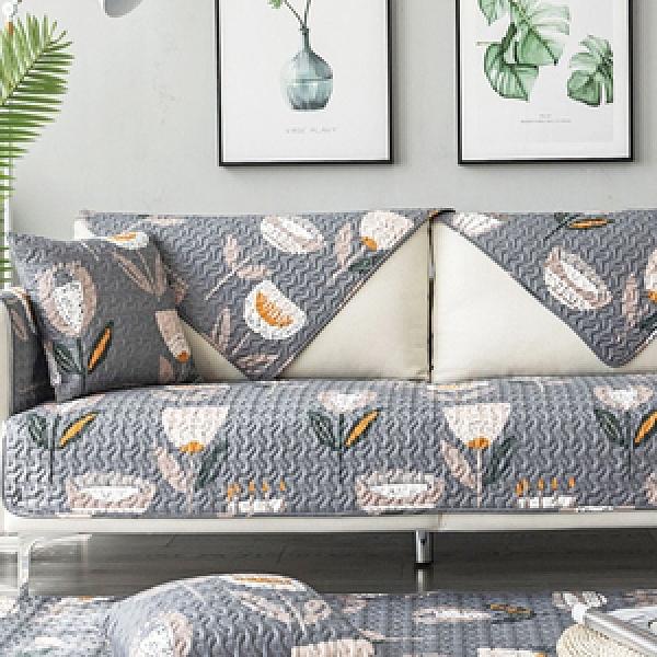 【新作部屋】100%純棉撞色設計風純棉防滑沙發墊-1+2+3花與戀/藕灰