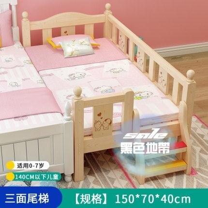 拼接床 實木兒童床男孩單人床女孩公主拼接大床加寬床邊小床帶圍欄T【年終尾牙 交換禮物】