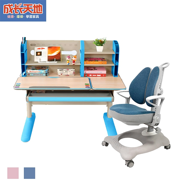 【結賬再折】兒童書桌 兒童書桌椅 成長書桌 兒童學習桌椅 可升降成長桌 ME751+AU866