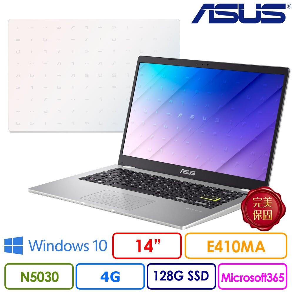 ◆快速到貨◆ASUS E410MA-0191WN5030 14吋輕巧四核筆電(N5030/4G/EMMC128G/W10 S/夢想白/內贈Office365)