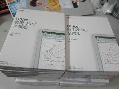 Office 2019 HB 家用及中小型企業版 綁定PC 繁體中文版 全新實體包裝 可商用