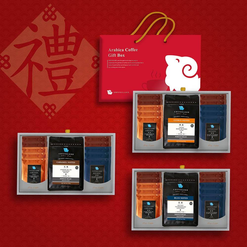 【極品莊園咖啡】咖啡豆包+10入咖啡濾掛 - 橘韻/焦糖/藍調 G155 禮盒