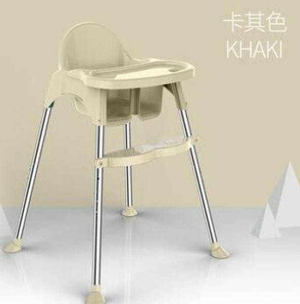 兒童餐椅 兒童餐椅寶寶吃飯餐椅家用便攜式簡易餐桌椅多功能可折疊【快速出貨八折搶購】