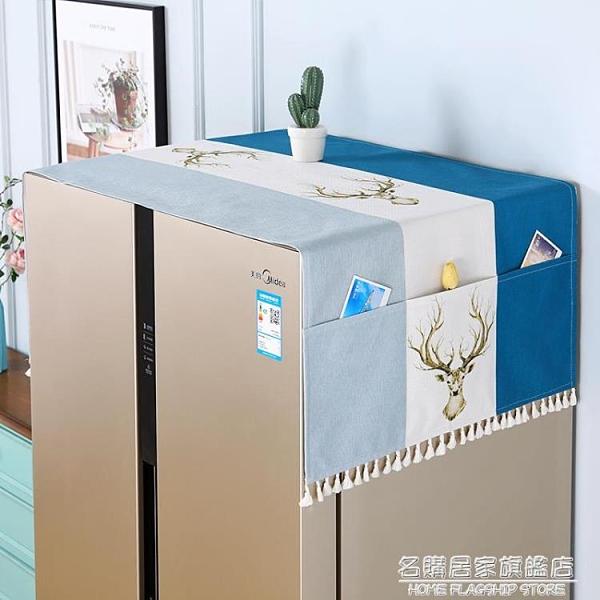 單開門冰箱蓋布雙開門防塵蓋巾北歐風防塵罩滾筒洗衣機罩多用蓋巾 名購新品