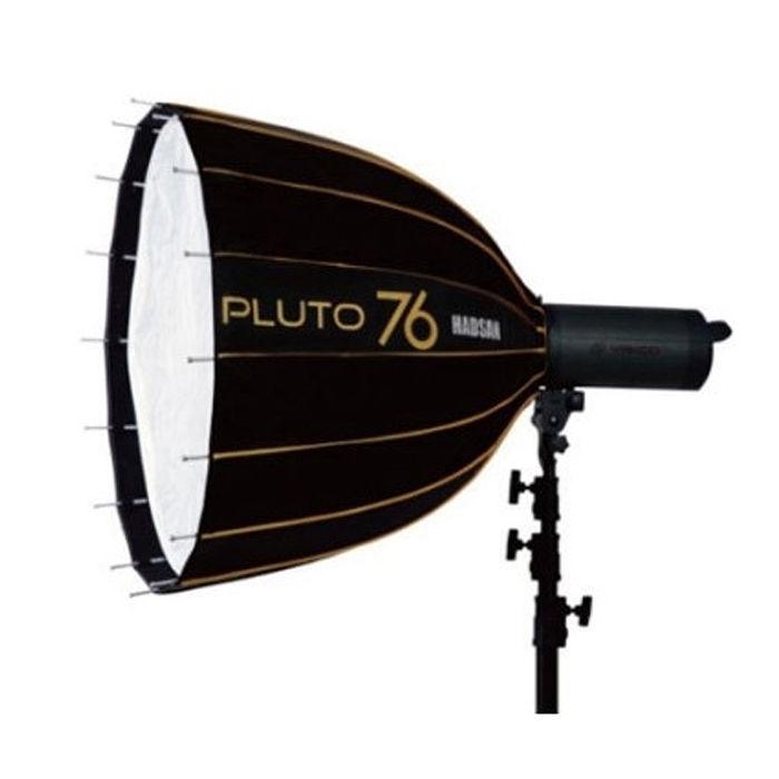 贈卡口轉接環~HADSAN Pluto 76 深型 快收 無影罩 16傘骨設計 (公司貨)Profoto